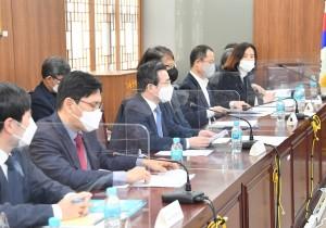 제3기 인구정책 TF(전담팀)출범 회의